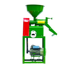 Small Scale Paddy Rice Huller Machine